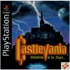 [970101]Castlevania: Symphony of the Night Music Sampler[192k]