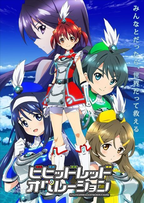 (合集)[CASO&SumiSora]Vividred Operation[01-12][内嵌简体][720P][MP4]