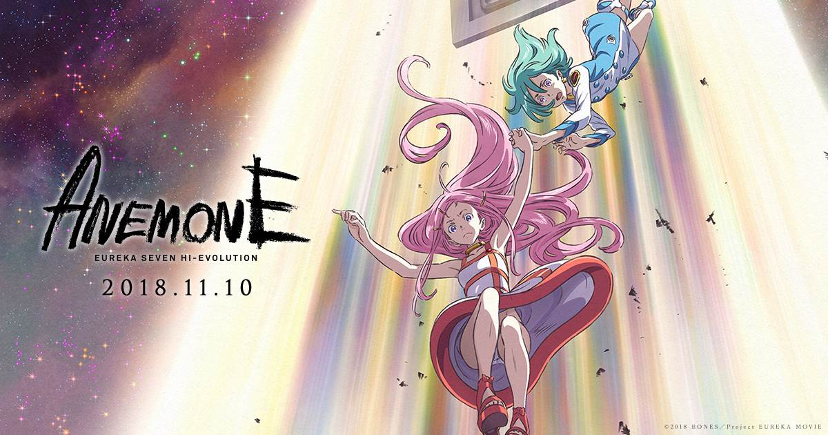 [E7字幕组]交响诗篇EUREKA7 Hi-Evoluation ANEMONE[剧场版][BDRip][GB][1080P][MKV]