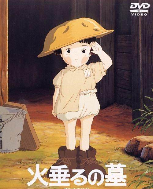 [诸神字幕组&圣城家园]萤火虫之墓/火垂るの墓/Grave of the Fireflies[1988/剧场版][GB][BDrip][1280x720][mkv]