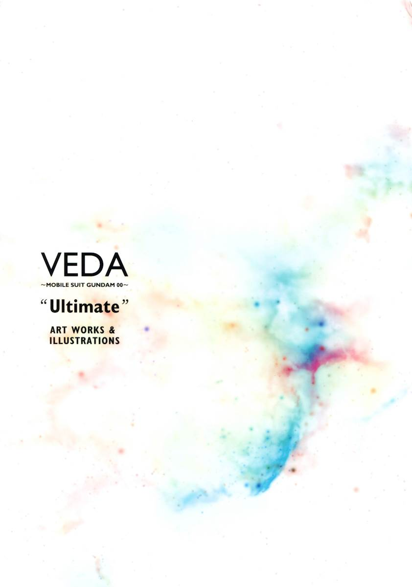 "VEDA ~MOBILE SUIT GUNDAM 00~ ""Ultimate"" ART WORKS & ILLSTRATIONS(吠陀~机动战士高达00~""终极""艺术设定集)"