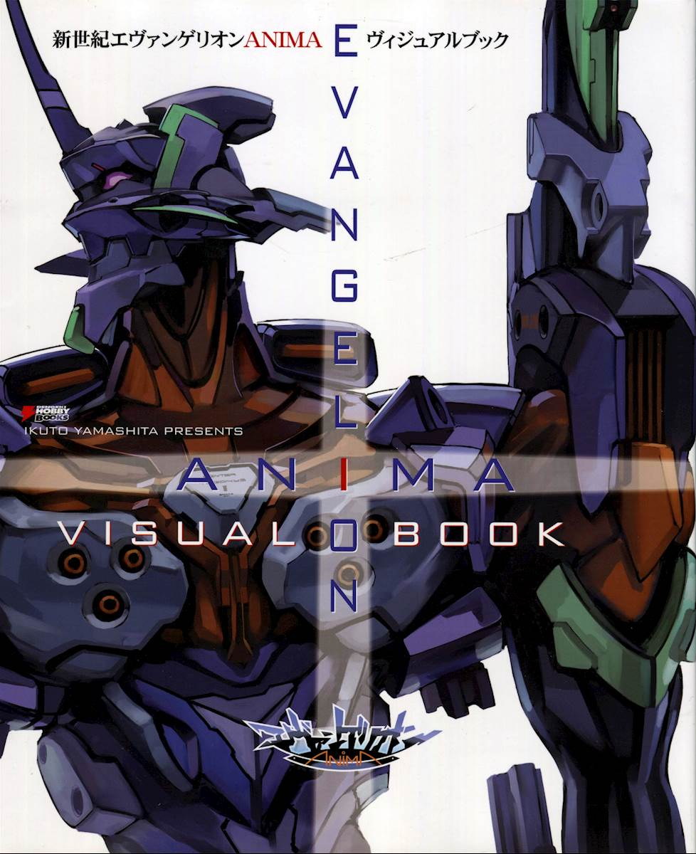 Evangelion Anima - Visual Book