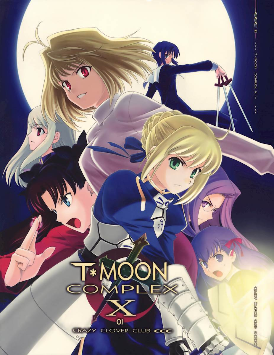 [合集][多汉化组][Crazy Clover Club (城爪草)] T-MOON COMPLEX X (Fate/stay night, 月姫) 1-9完