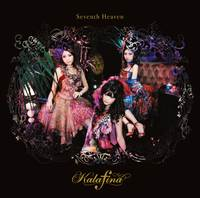 [150916] [Kalafina]Seventh Heaven (FLAC)
