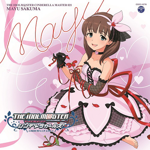 [131113] THE IDOLM@STER CINDERELLA MASTER 021 佐久間まゆ [320K]