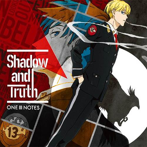 [170222] TVアニメ「ACCA13区監察課」OPテーマ「Shadow and Truth」/ONE Ⅲ NOTES [320K]