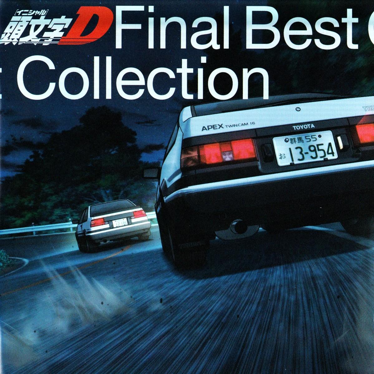 [140711]INITIAL D FINAL BEST COLLECTION [320K+BK]