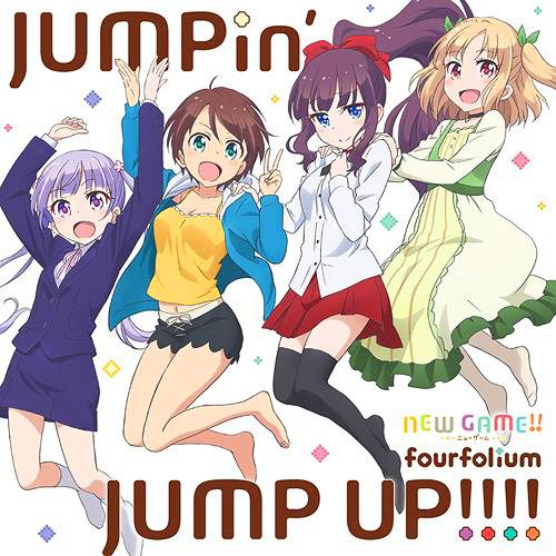 [170726] TVアニメ「NEW GAME!!」EDテーマ「JUMPin' JUMP UP!!!!」/fourfolium [320K+BK]