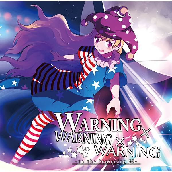 (C89)(同人音楽)[暁Records] WARNING×WARNING×WARNING -to the beginning 05- (wav+cue)