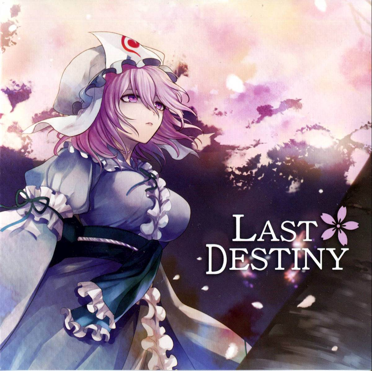 (C83)(同人音楽)[暁Records] LAST DESTINY (wav+cue)