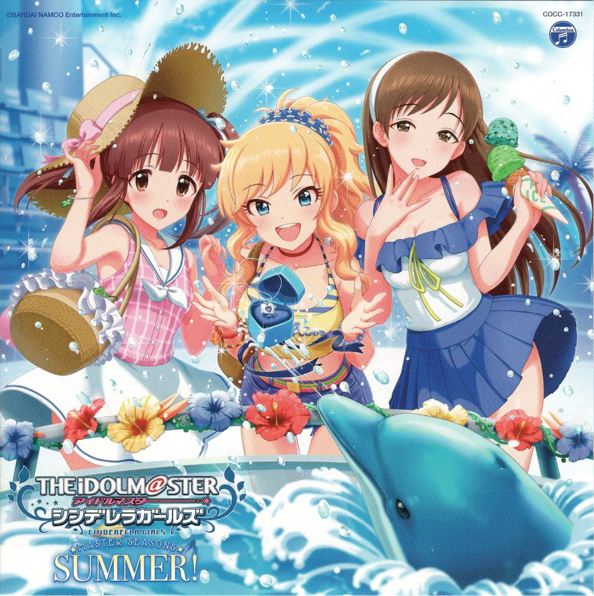 [自购][170809] THE IDOLM@STER CINDERELLA GIRLS MASTER SEASONS SUMMER!(320k+FLAC)