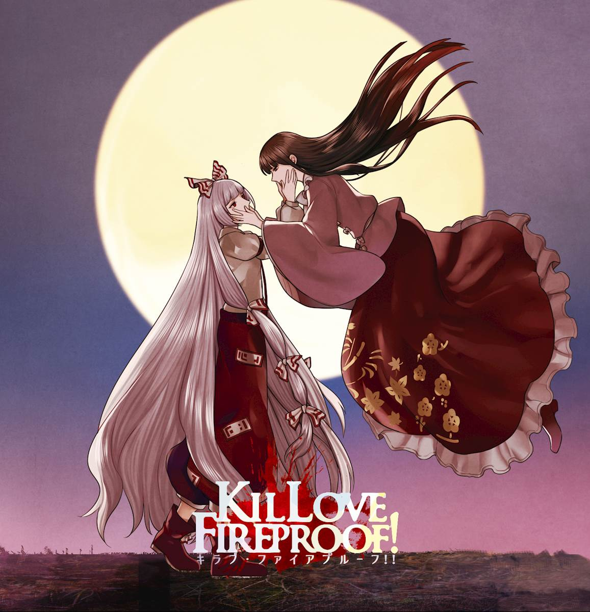 (C91)(同人音楽)[暁Records] KILLOVE FIREPROOF!(WAV+CUE)