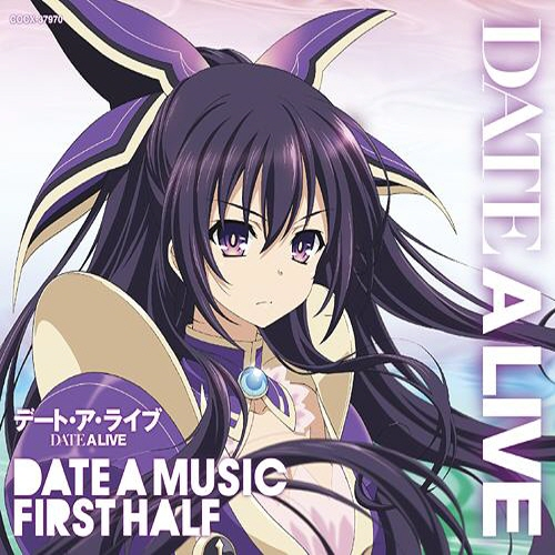 [130605] TVアニメ「デート・ア・ライブ」ミュージック・セレクション DATE A MUSIC FIRST HALF [FLAC+BK]