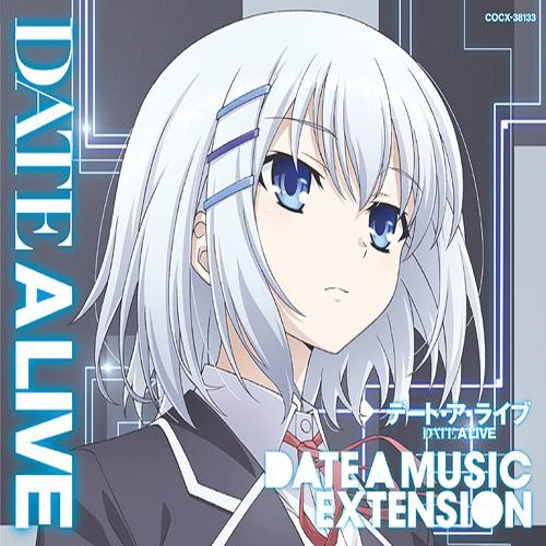 [130807] TVアニメ「デート・ア・ライブ」ミュージック・セレクション DATE A MUSIC EXTENSION [320K+BK]