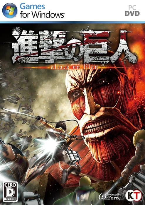 [160826][Koei]进撃の巨人Attack on Titan