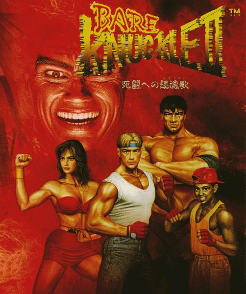 [120627][Bare Knuckle Original Soundtrack]怒之铁拳原声音乐集[320kmp3]