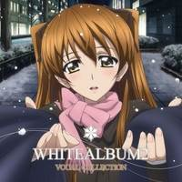 [150930] TVアニメ「WHITE ALBUM2」VOCAL COLLECTION (DSD 2.8MHz/1bit(DSD64))