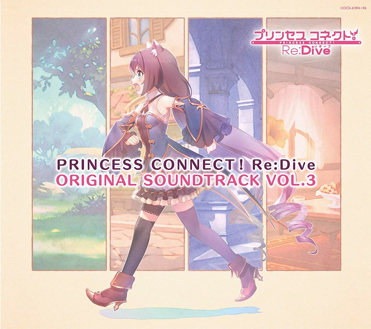 [210217]プリンセスコネクト!PRINCESS CONNECT! Re:Dive ORIGINAL SOUNDTRACK VOL.3[320K]