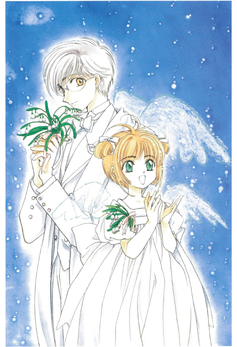 Clamp Cardcaptor Sakura 20th Anniversary Illustrations Collection Art Book
