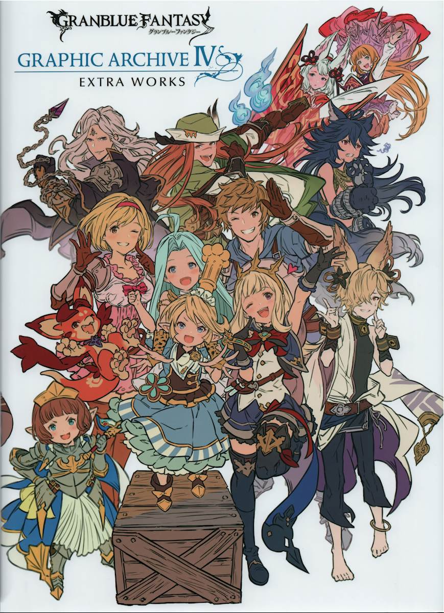[合集] Granblue Fantasy Graphic Archive raw v01+02+03+Extra