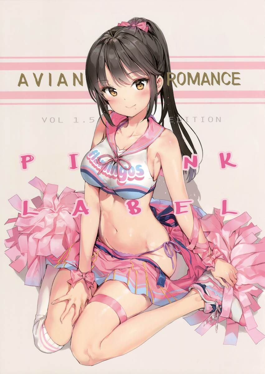 (C91) [メガネ少女 (Anmi)] Avian Romance PINK LABEL