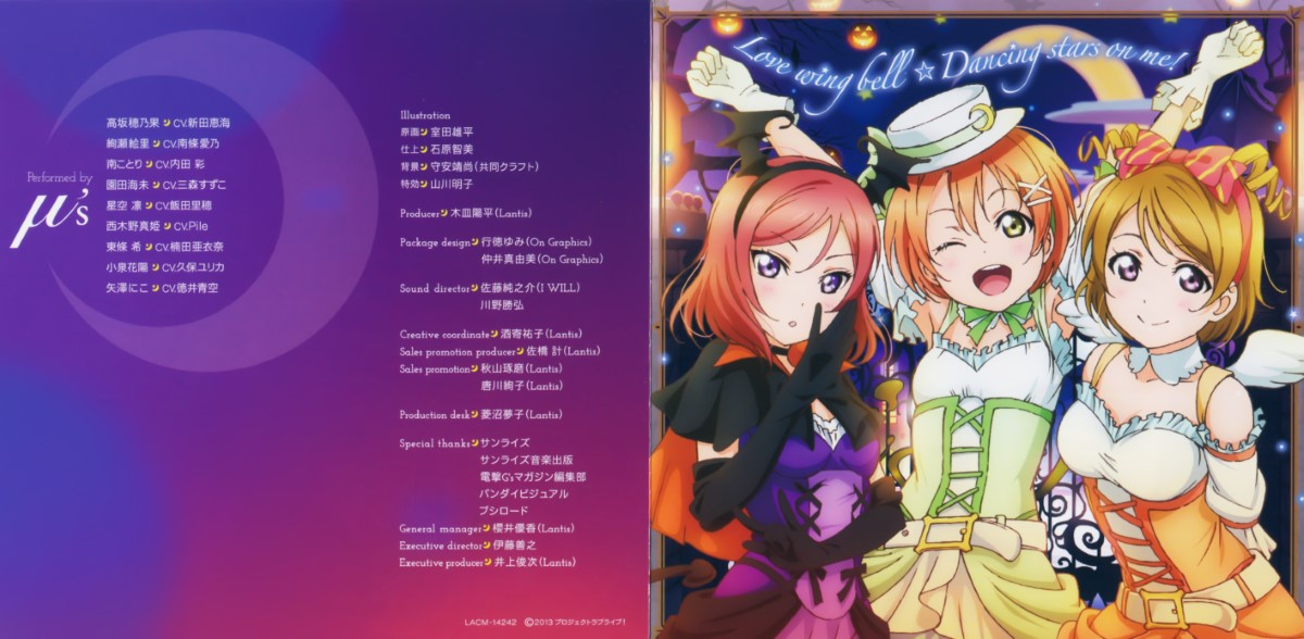 [140611]TVアニメ『ラブライブ!』2期「Love wing bell/Dancing stars on me!」[320K+BK]